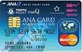 ANA TOKYU POINT ClubQ PASMO マスターカードのデザイン