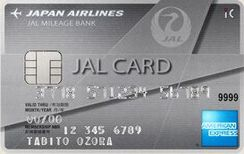 JALアメリカン・エキスプレス・カード 普通カード券面デザイン