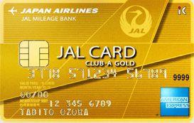 JALアメリカン・エキスプレス・カード CLUB-Aゴールドカード券面画像